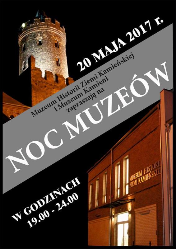 Kamieńska Noc Muzeów już w tę sobotę!