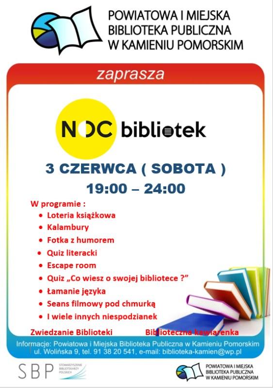 Noc Bibliotek w Kamieniu Pomorskim