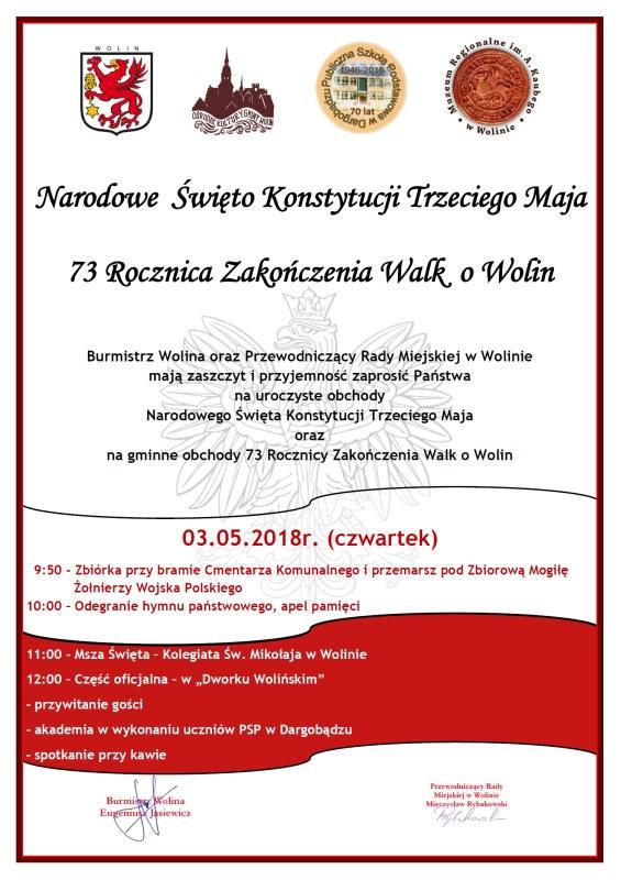 Narodowe Święto Konstytucji Trzeciego Maja, 73 Rocznica Zakończenia Walk o Wolin