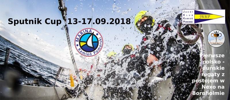 V Regaty Sputnik Cup 2018