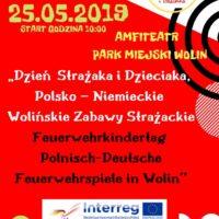 Dzień Strażaka i Dzieciaka, Polsko-Niemieckie Wolińskie Zabawy Strażackie